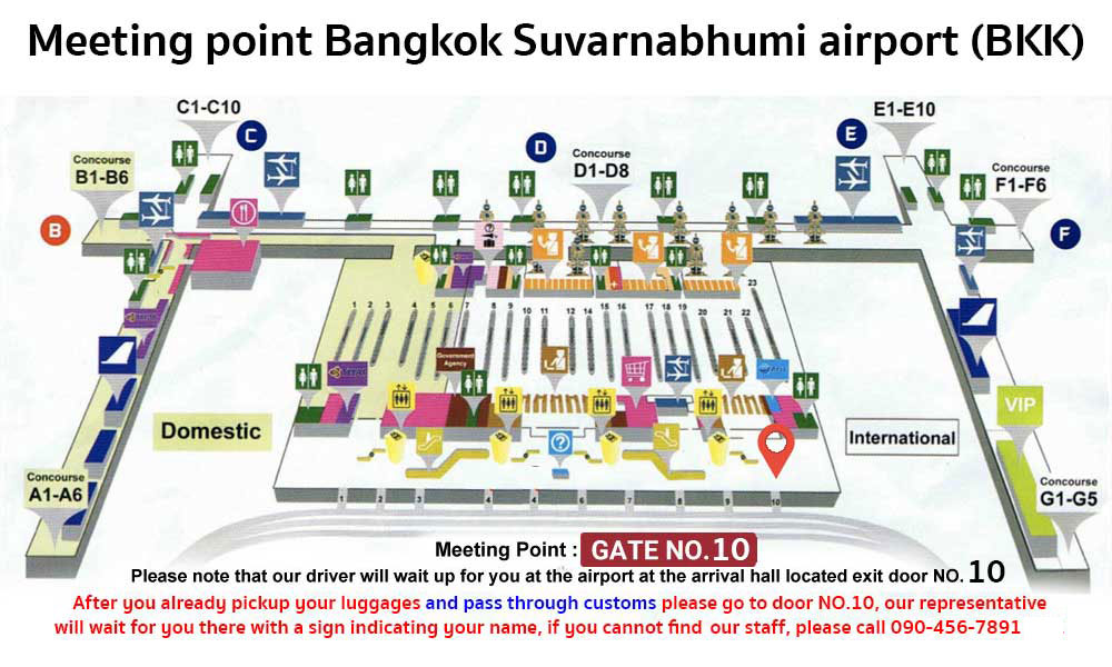meeting-point-bangkok-suvarnabhumi-airport-bkk